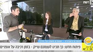 אברי גלעד מראיין את אורן מפרואקטיב