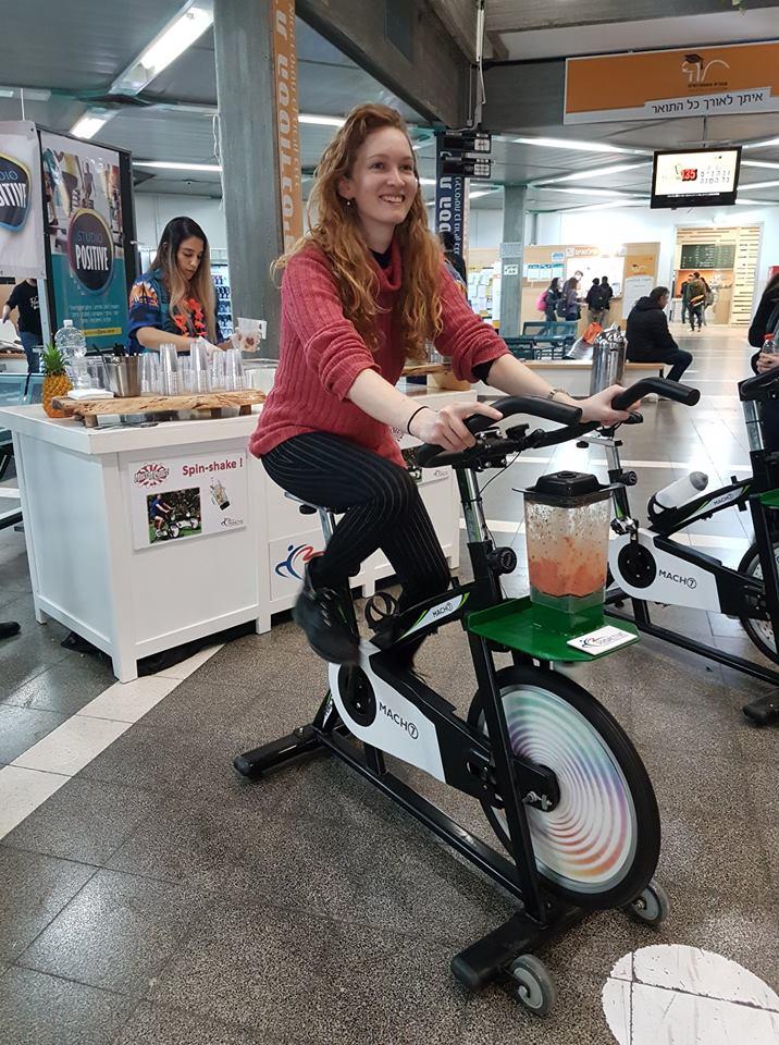 אופני SPIN SHAKE בבאר שבע
